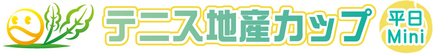 テニス地産カップ【関西】 ロゴ